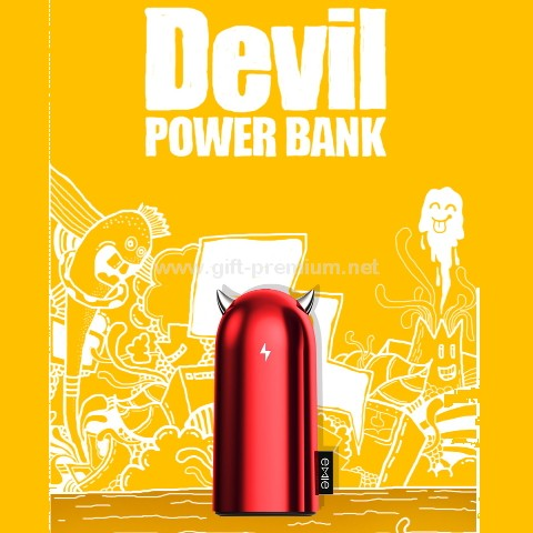 DEVIL Power Bank 5200mAh
