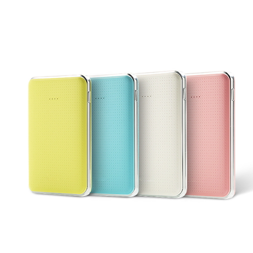 Power Bank 7000mAh